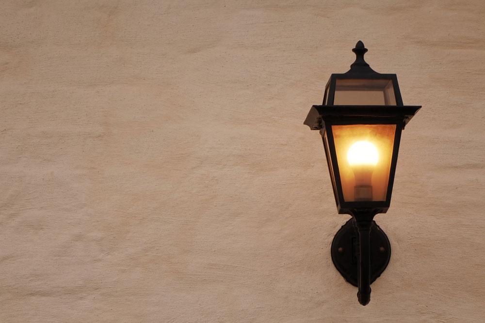 Altair Lighting LED Costco